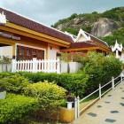 บ้านพักใจ หัวหิน พูลวิลล่า